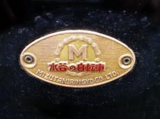 mizutani-logo.jpg