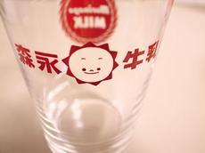 morinaga-glass.jpg