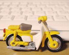 littlecab-model.jpg