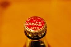 cocacola3.jpg